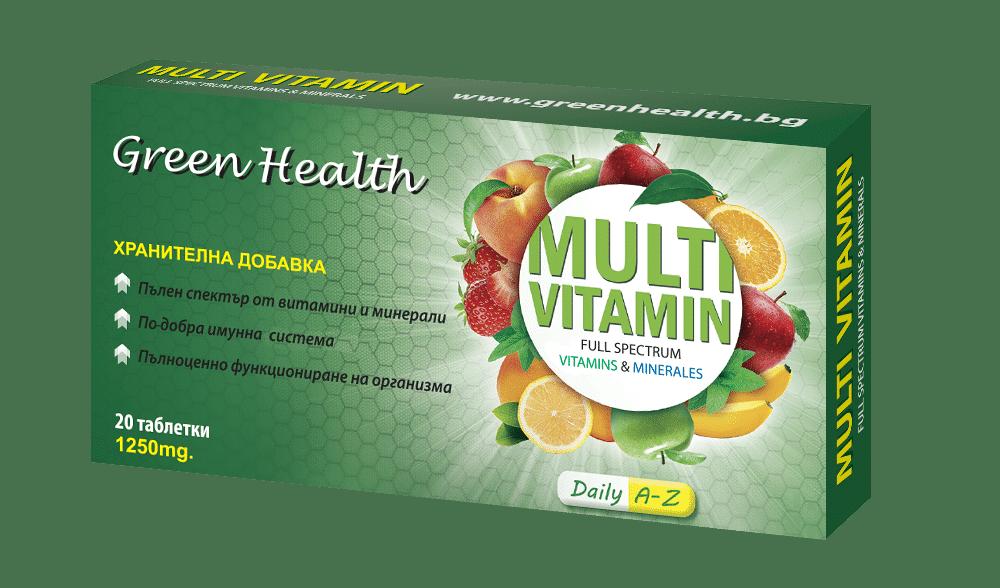 Мултивитамини Daily формула
