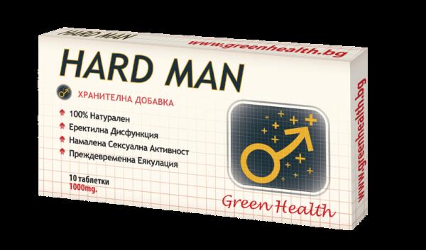 HARD MAN / Хард Мен - растителен либидо стимулант, повишава физическата активност