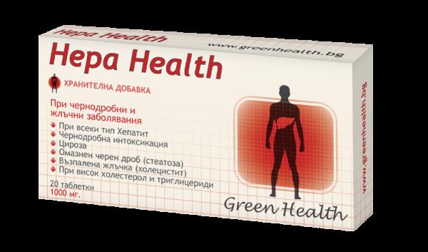 Хепа Хелт - Хепатопротектор, за черен дроб, жлъчка и стомашно-чревния тракт