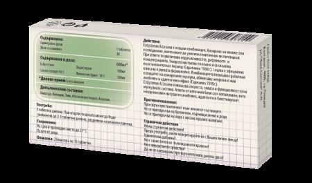 Екдистерон и Левзея - Имуностимулатор, кардиопротектор