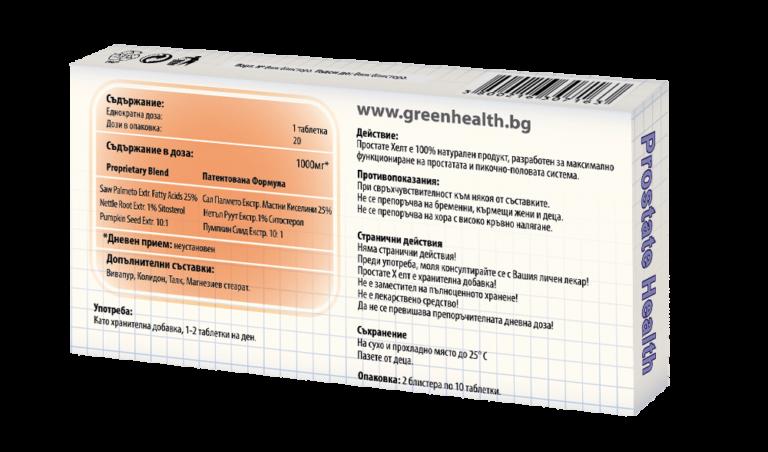 Prostate Health - Продукт за простата и пикочно-половата система