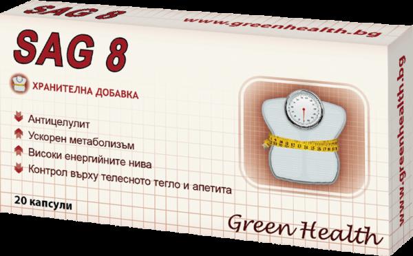 САГ 8 - Фетбърнър, продукт за отслабване