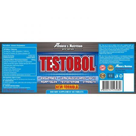 Нова формула! Изключително мощен стимулатор на тестостерона и анаболните процеси в организма. Патентована формула, която покачва нивото на собствения тестостерон по естествен начин, без забранени съставки.